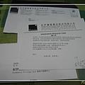 090119 收到紀伊國屋信件