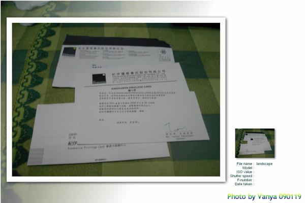 090119 會員續卡活動