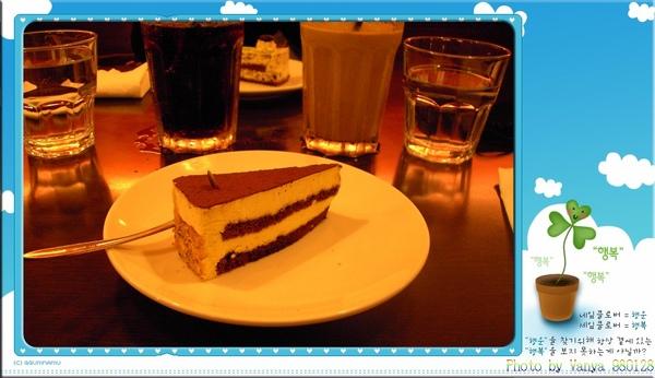 穎的甜點-阿提