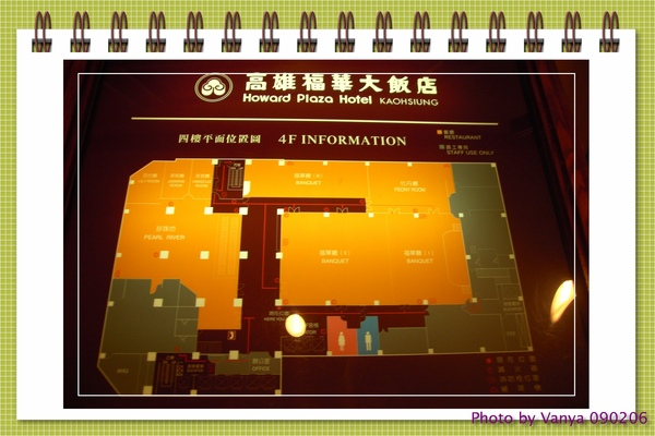 福華飯店的位置告示圖
