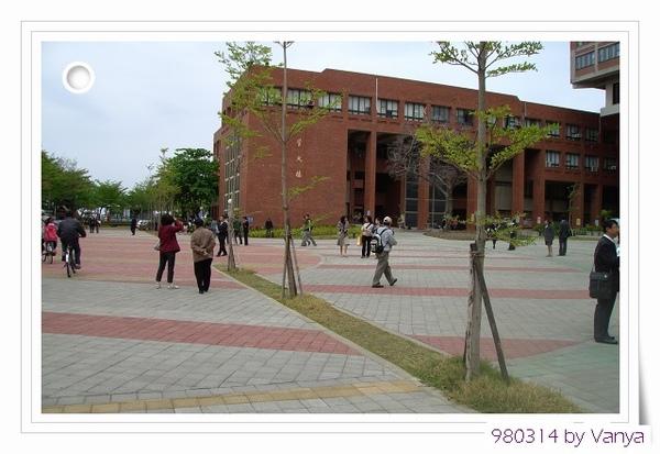 中山大學一隅照