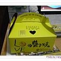 系上活動所發給助理的餐盒