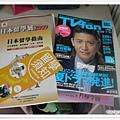 980719 夢時代日本留學展及航空版小木雜誌