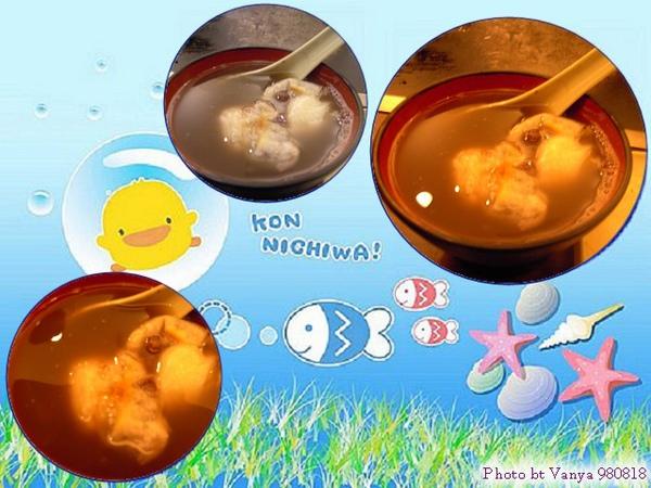 熱紅豆麻糬湯