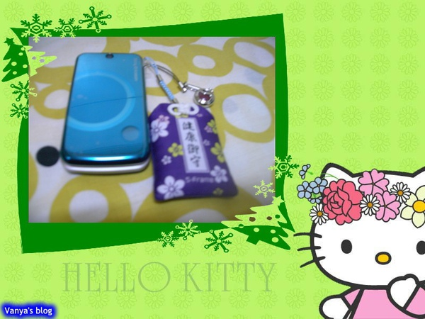 穎的新手機 SE T707 清澈藍