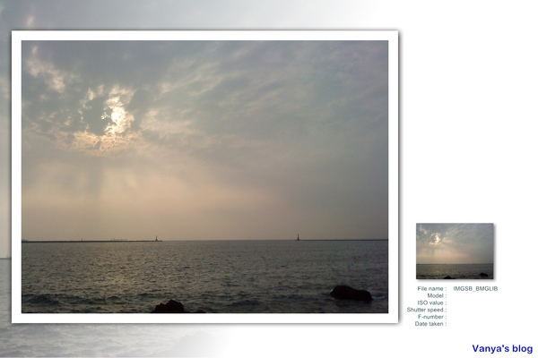 西子灣的日落
