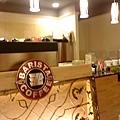 高雄漢神之西雅圖咖啡料理區