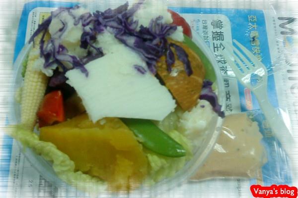 午餐團購綜合沙拉之蔬菜、水果
