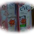 eve 舒摩兒女性私用產品