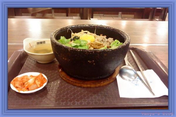 可瑞安之韓式拌飯套餐