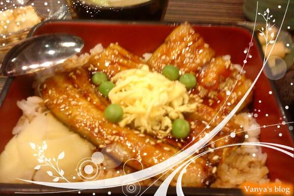 騰秀屋之鰻魚飯,150元大洋