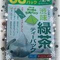 日本帶回來的三角綠茶包,冷泡茶也可