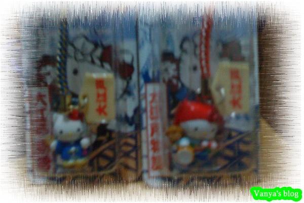 從福岡帶回來的kitty吊飾,想兩個都要~~~