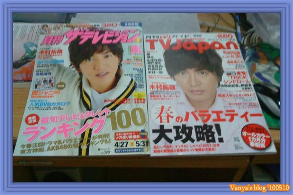 今天敗了兩本小木雜誌