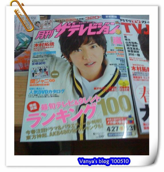 月刊封面,好青春少年兄的照片