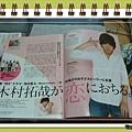TVJapan內頁