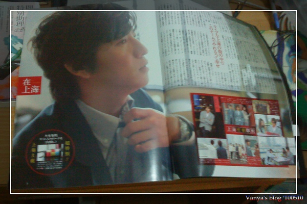 月刊,鬆開領帶的誘惑