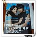 Men's nonno 2010.06 完整封面照