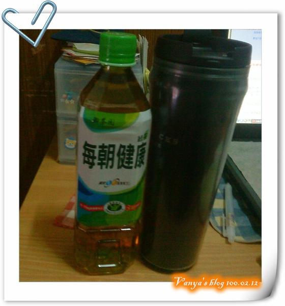 每朝健康綠茶