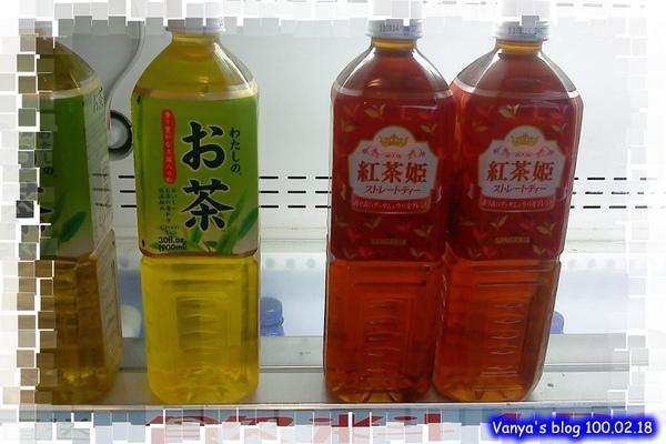 新大統-大創新飲品