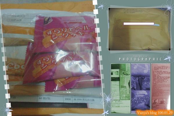 bdodo 【伊仕媚-孅受餅(草莓口味)+輕美人可可亞之試吃】
