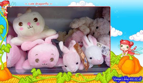 鼓山輪渡站附近屈臣氏的娃娃,兔子喔