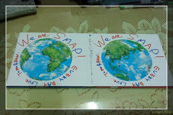 We are Smap 2010 專輯,以地球為設計概念