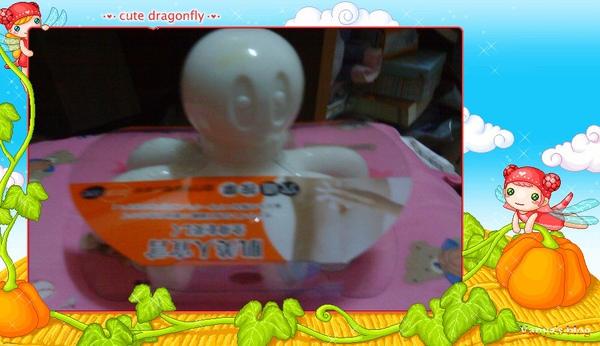 小章魚按摩器