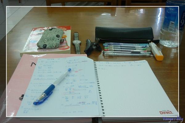 圖書館唸書時,必備之物品