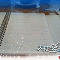自己的日文筆記本,滿滿滿!