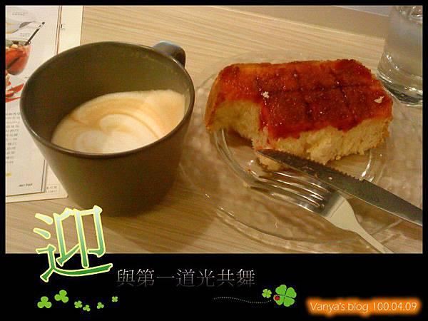 咖啡林咖啡0409-最美味的組合