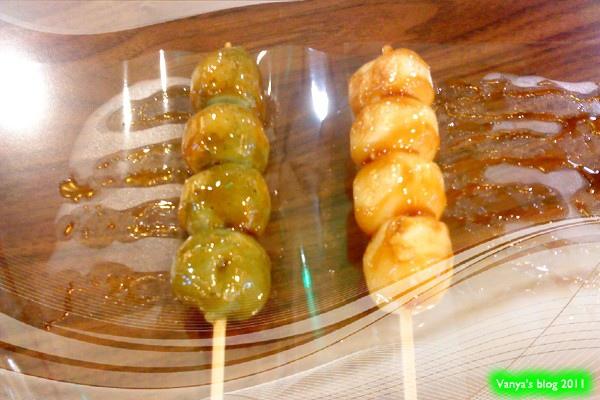 烤糯米丸,原味及艾草之醬油口味