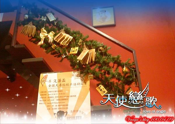 咖啡林咖啡0409-樓梯間的吊掛裝飾