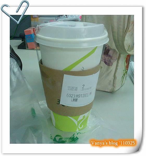 天仁茗茶-913原茶,熱烏龍茶