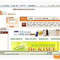 ifit  華人第一體重管理網