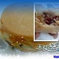 公司附近的紅豆餅,內餡為花豆,不錯吃
