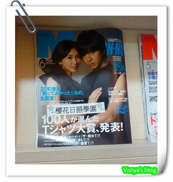 六月份的新雜誌