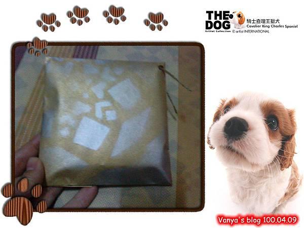 咖啡林咖啡0409-老闆送的小禮物