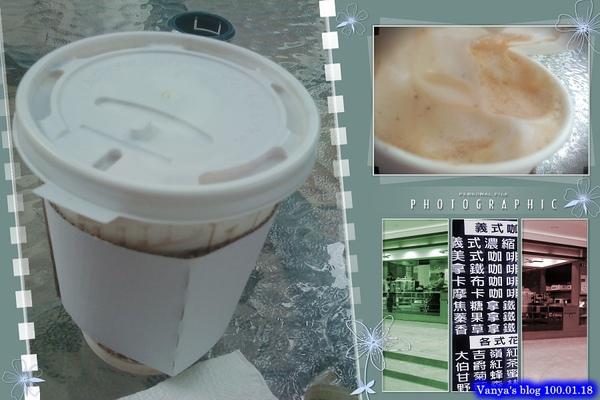 中山大威爾希斯咖啡之卡布咖啡,有撒上一層肉桂哦