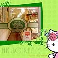 帕莎蒂娜麵包坊附近的健康飲食店