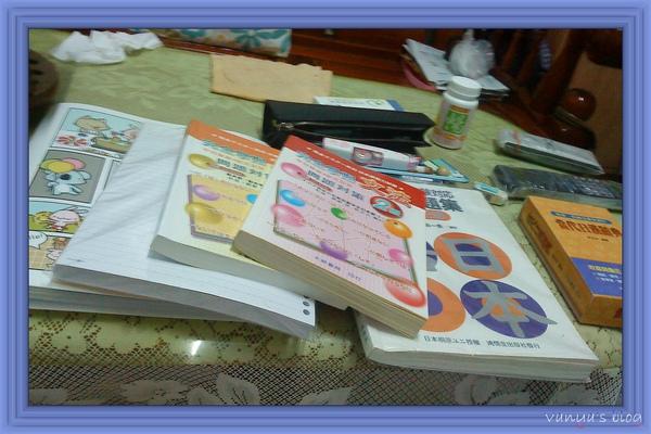 日文相關用書及文具