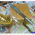 老妹前幾天於夢時代無印良品購買的麵包刀