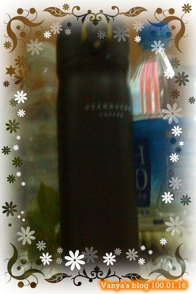 老妹新敗的星巴克保溫瓶