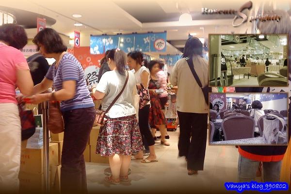 2010漢神百貨日本九州物產展-人潮......