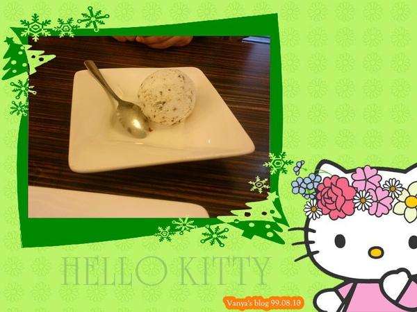 樹太老日式定食專賣店-學妹的甜點冰淇淋