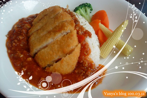 高雄米塔新餐館-穎點的藍帶豬排燴飯