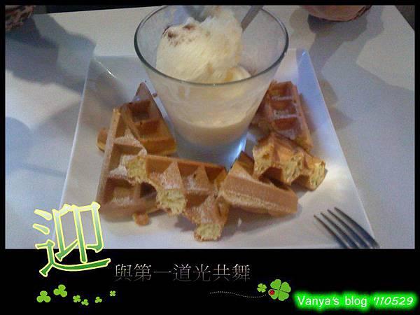 高雄alwaya a+ 之香草冰淇淋鬆餅