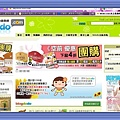 bdodo 健康飲食日誌與分享專門網