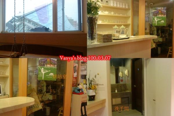 高雄咖啡林-2F室內風景