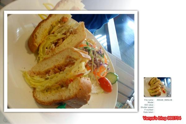 普普的風之燻雞三明治